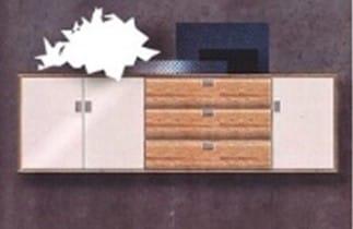 Quadrato Wohnzimmer Como Lowboard